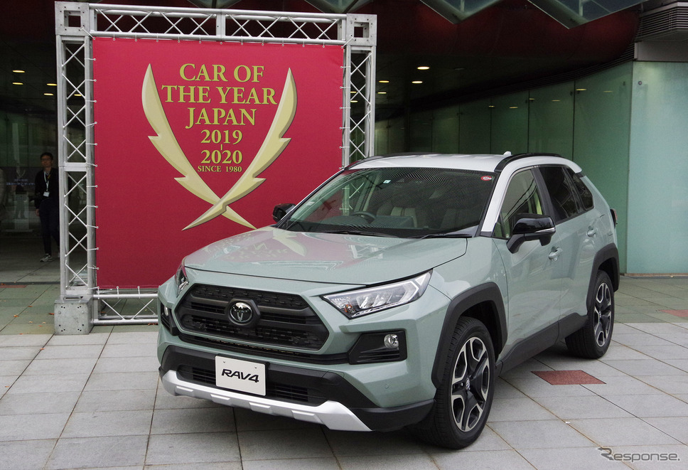第40回 2019-2020日本カー・オブ・ザ・イヤーはトヨタ RAV4 が受賞《撮影 宮崎壮人》