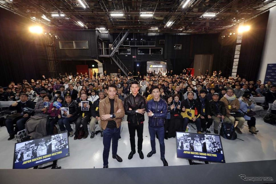 「JAPAN RACERS SQUAD MEETING」のトークイベントに登場した(左から)室屋義秀選手、中上貴晶選手、佐藤琢磨選手
