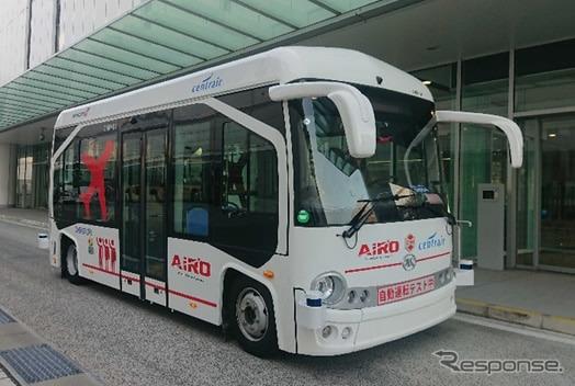 RoboCar Mini EV Bus《画像:ZMP》