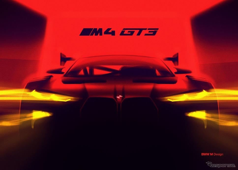 BMW M4 GT3 次期型のイメージスケッチ《photo by BMW》