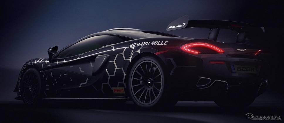 マクラーレン 620R《photo by McLaren》