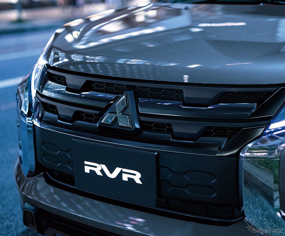 三菱 RVR ブラックエディション フロントグリルイメージ《画像:三菱自動車》