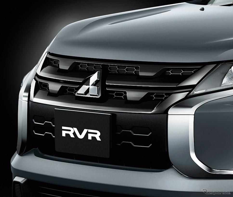 三菱 RVR ブラックエディション フロントグリル《画像:三菱自動車》