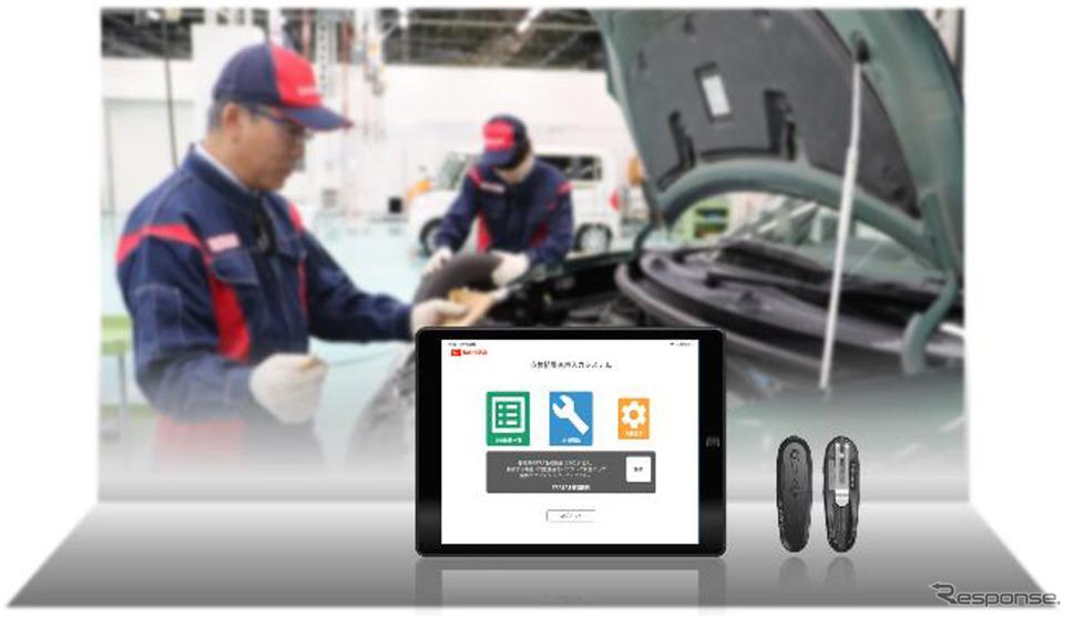 音声による点検結果入力システム(イメージ)《画像:ダイハツ工業》