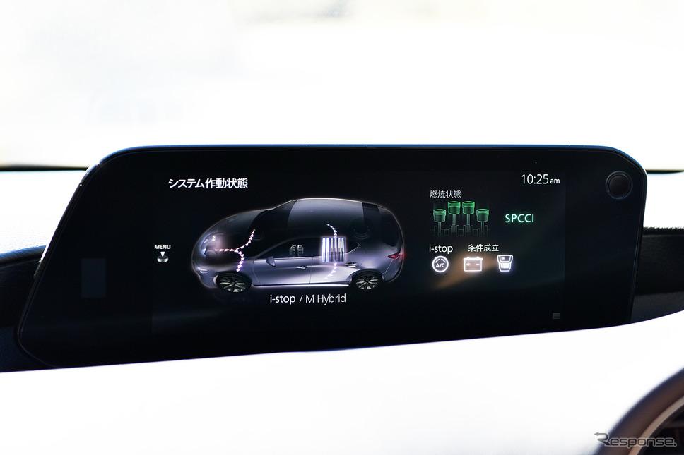マツダ3 SKYACTIV-X(Lパッケージ)《撮影 中野英幸》