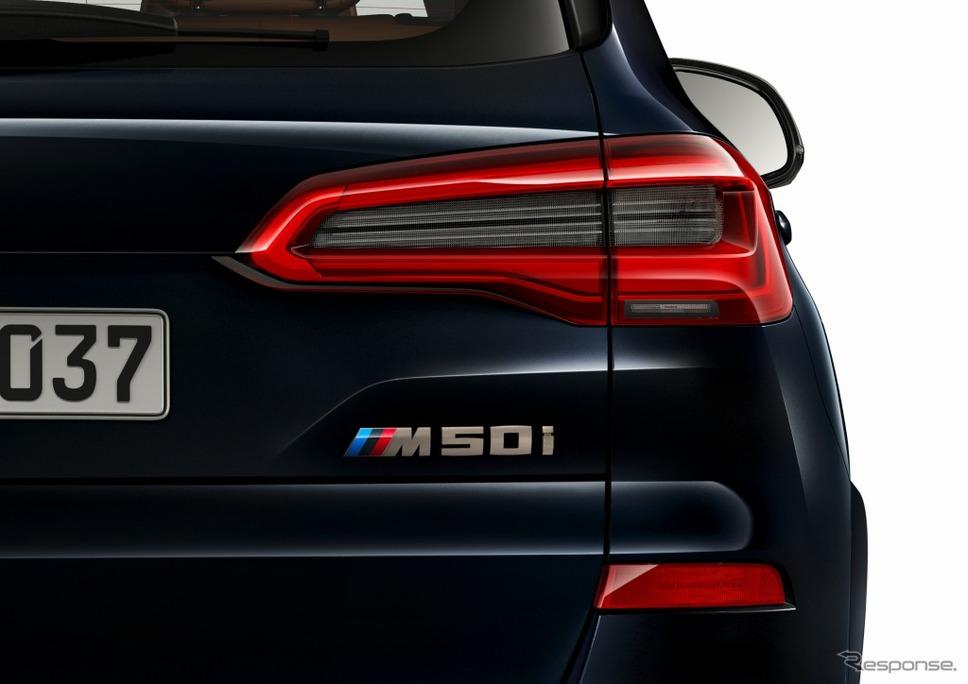 BMW X5 M50i《画像:ビー・エム・ダブリュー》