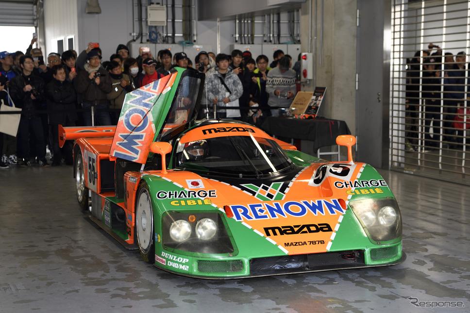 トヨタGAZOOレーシングフェスティバル、クラシックルマン「トヨタVSマツダ」《撮影 雪岡直樹》