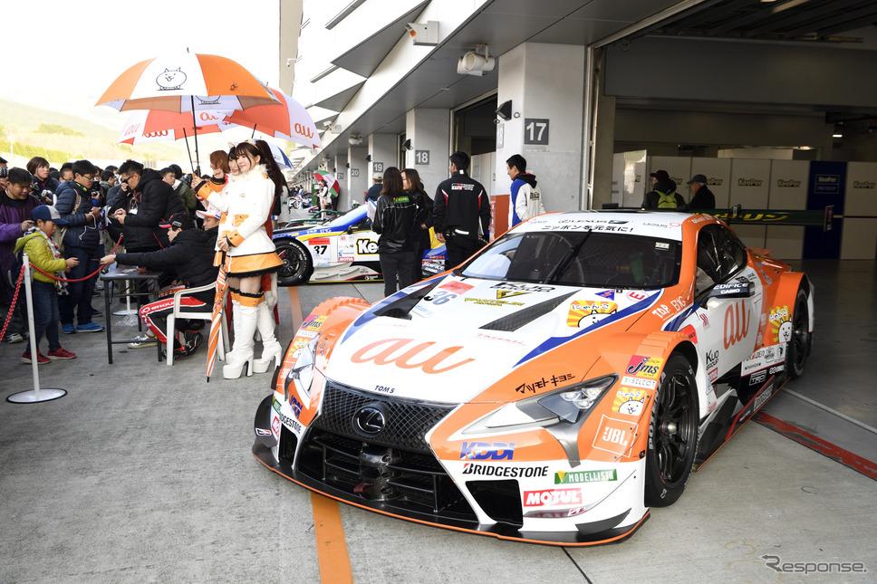トヨタGAZOOレーシングフェスティバル《撮影 雪岡直樹》