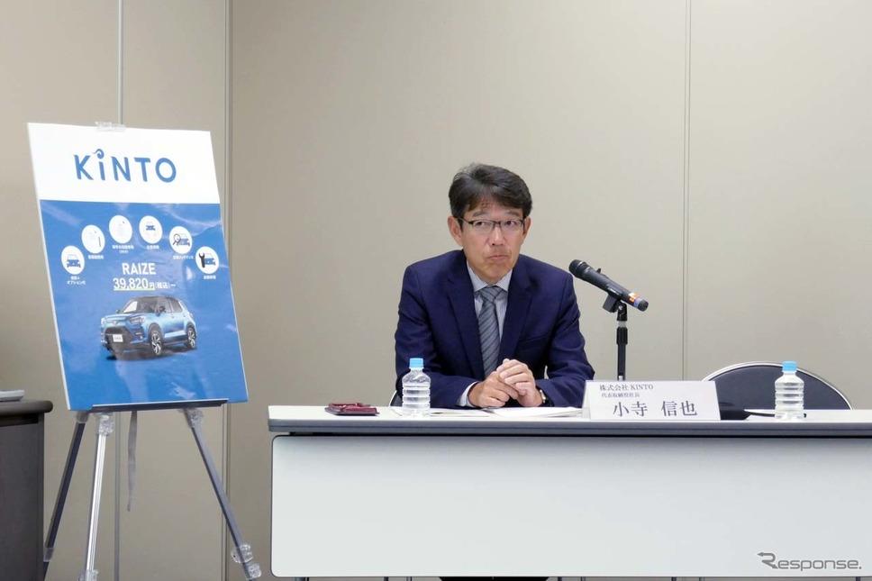 愛車サブスク「KINTO」の扱い車種に16車種が追加されることを発表するKINTOの小寺信也社長