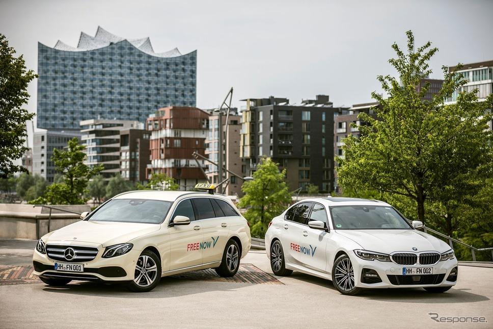 ダイムラー(メルセデスベンツ)とBMWグループのライドヘイリングサービスの「FREE NOW」《photo by Daimler》