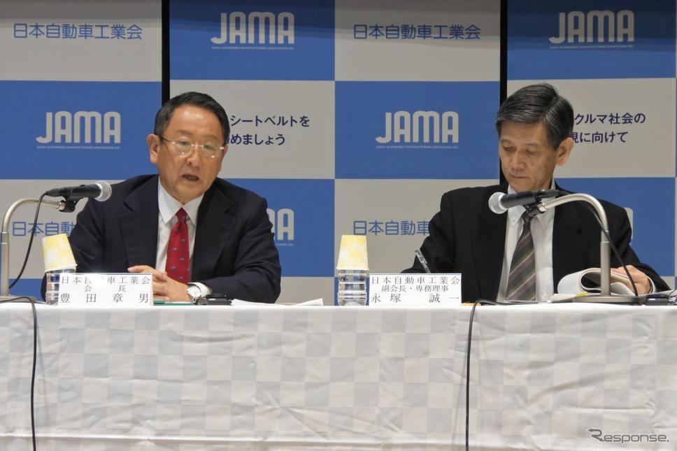 日本自動車工業会 定例会長会見《撮影 小松哲也》
