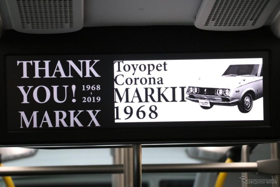 1968年にコロナマークIIとしてデビューして以来その歴史は51年にも及ぶ。《撮影 中込健太郎》