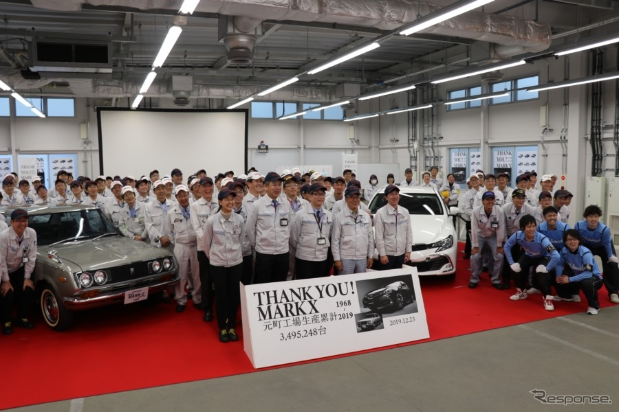 Thak you! Mark X。トヨタ自動車、マークX最終生産車をラインオフ。元町工場でセレモニー開催。《撮影 中込健太郎》
