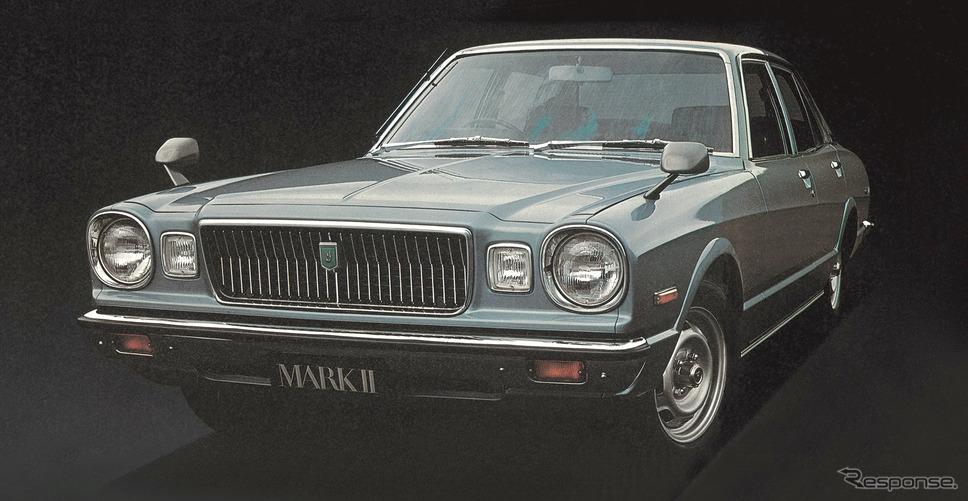 3代目:コロナマークII(1976年)《写真 トヨタ自動車》