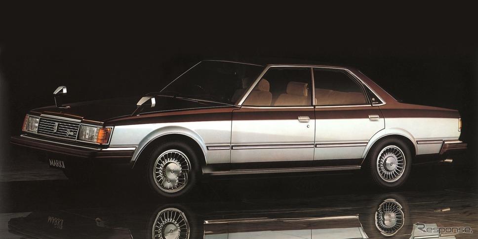 4代目:マークII(1980年)《写真 トヨタ自動車》