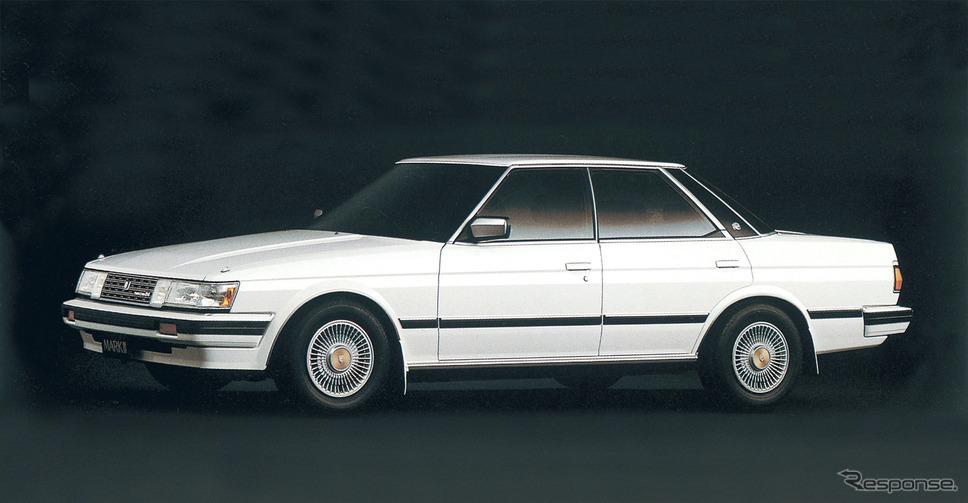 5代目:マークII(1984年)《写真 トヨタ自動車》