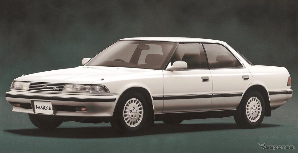 6代目:マークII(1988年)《写真 トヨタ自動車》