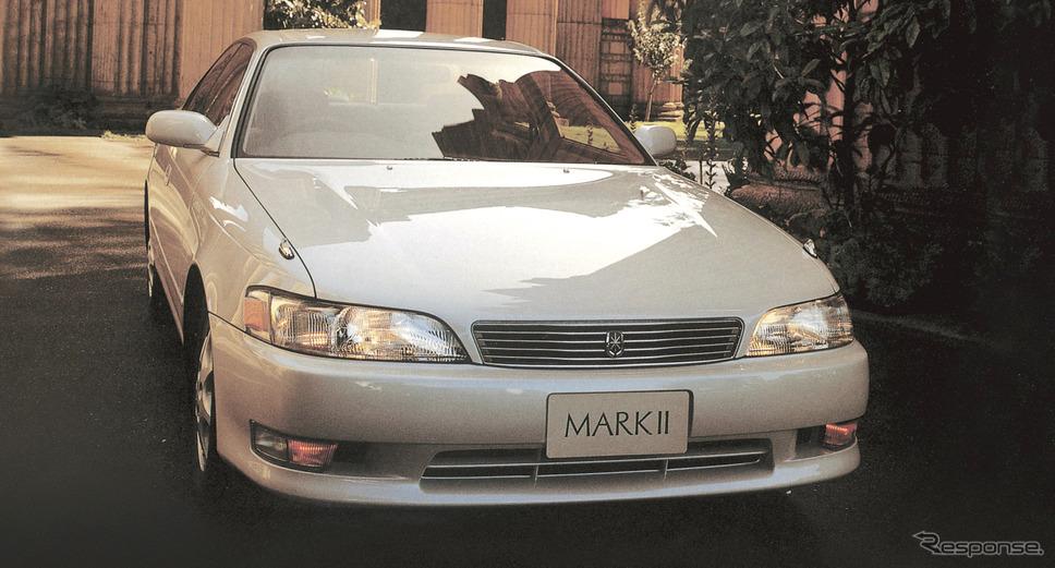 7代目:マークII(1992年)《写真 トヨタ自動車》