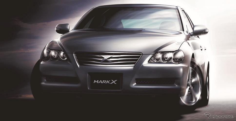 10代目:マークX(2004年)《写真 トヨタ自動車》