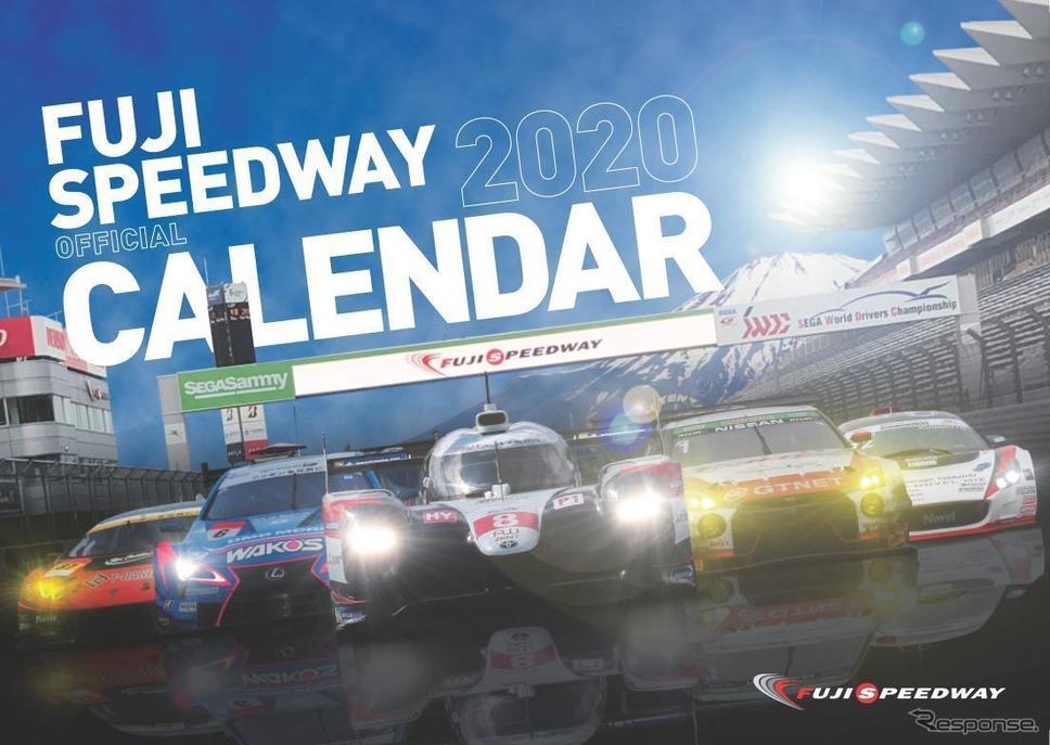 2020年FSW卓上カレンダー表紙《画像 富士スピードウェイ》