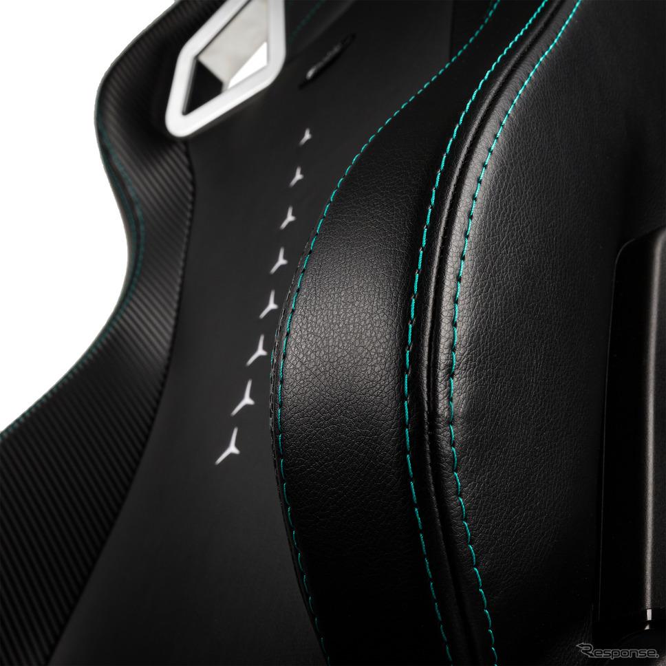 エピック×メルセデスF1コラボ「EPIC Mercedes-AMG Petronas Motorsport Edition」《写真 アーキサイト》