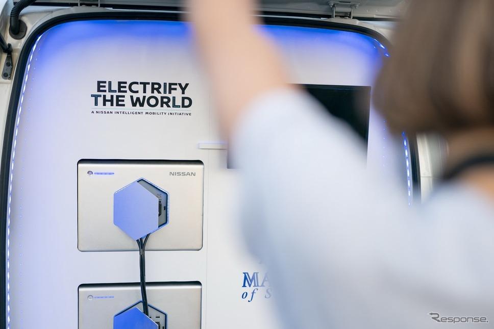 日産電動アイスクリームバンコンセプト《photo by Nissan》