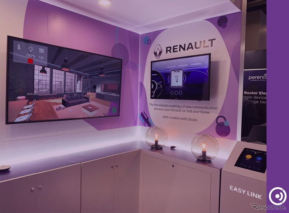 ルノーグループとフランスのOtodoが共同開発した「Car to Home」(CES 2020)《photo by Otodo》