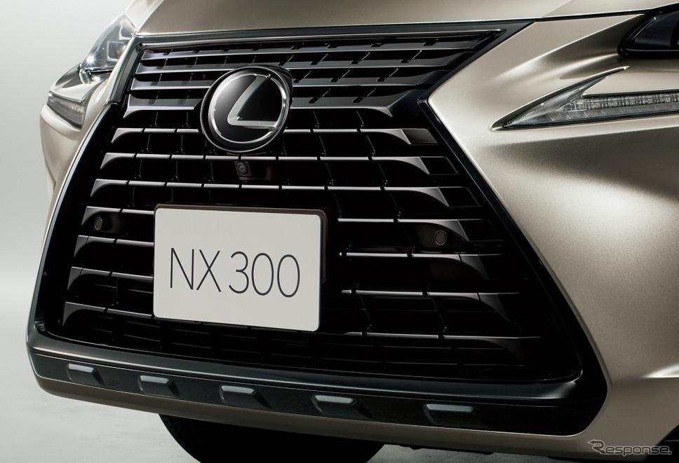 レクサス NX300ブロンズエディション《画像:トヨタ自動車》