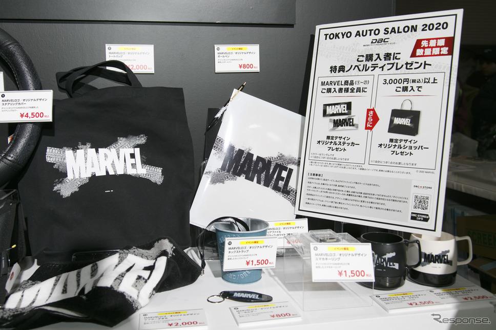 ダイハツ・タントカスタムMARVELスパイダーマンver.(東京オートサロン2020)《撮影 佐藤隆博》