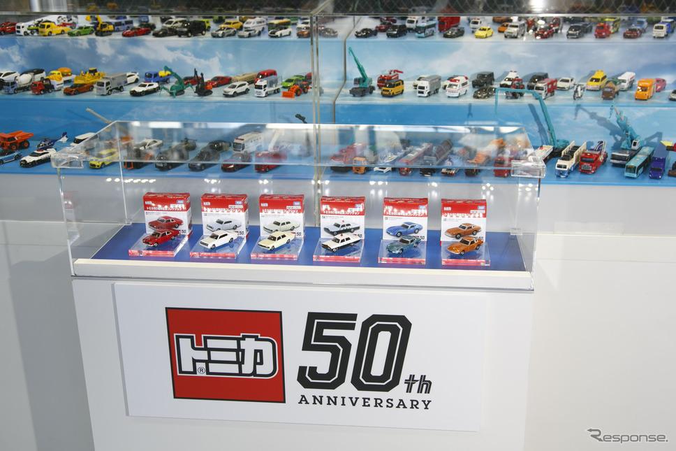 トミカ、『トヨタ 86』や『日産 シルビア』など限定商品を3種類…東京オートサロン2020で販売