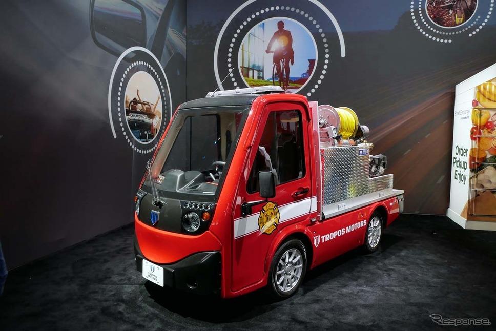 小型EVベンチャーのTROPOSMOTORSが開発した小型消防車