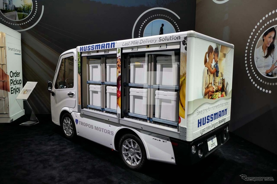 HUSSMANの温度管理技術を採用した小型の冷凍冷蔵EVのコンセプトモデル