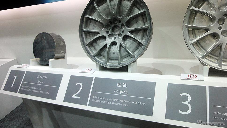 BBS(東京オートサロン2020)《撮影 大野雅人(Gazin Airlines)》