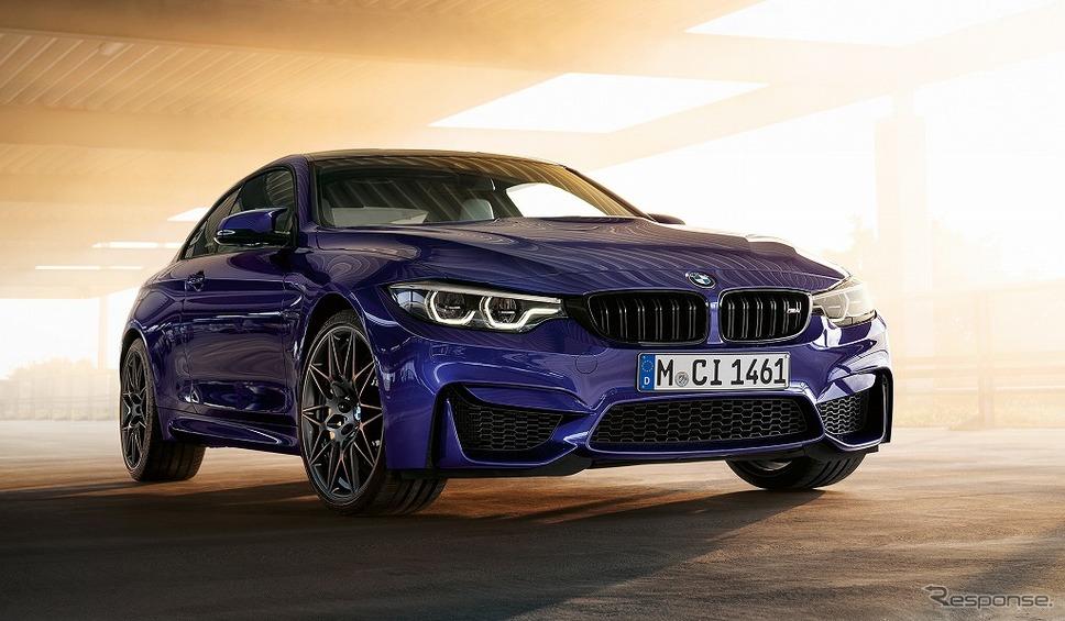 BMW M4エディション ヘリテージ《画像:ビー・エム・ダブリュー》
