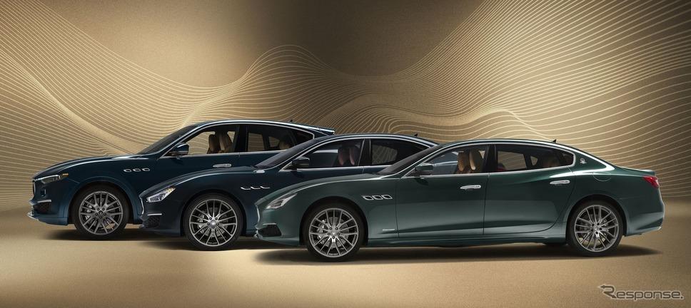 マセラティ・レヴァンテ と ギブリ と クアトロポルテ のロワイヤル・スペシャルシリーズ《photo by Maserati》