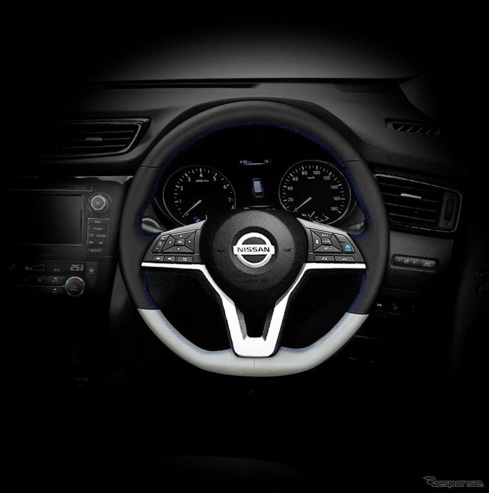 エクストレイル AUTECH プレミアムパーソナライゼーションプログラム ステアリング ストーンホワイト(オプション)《画像:日産自動車》