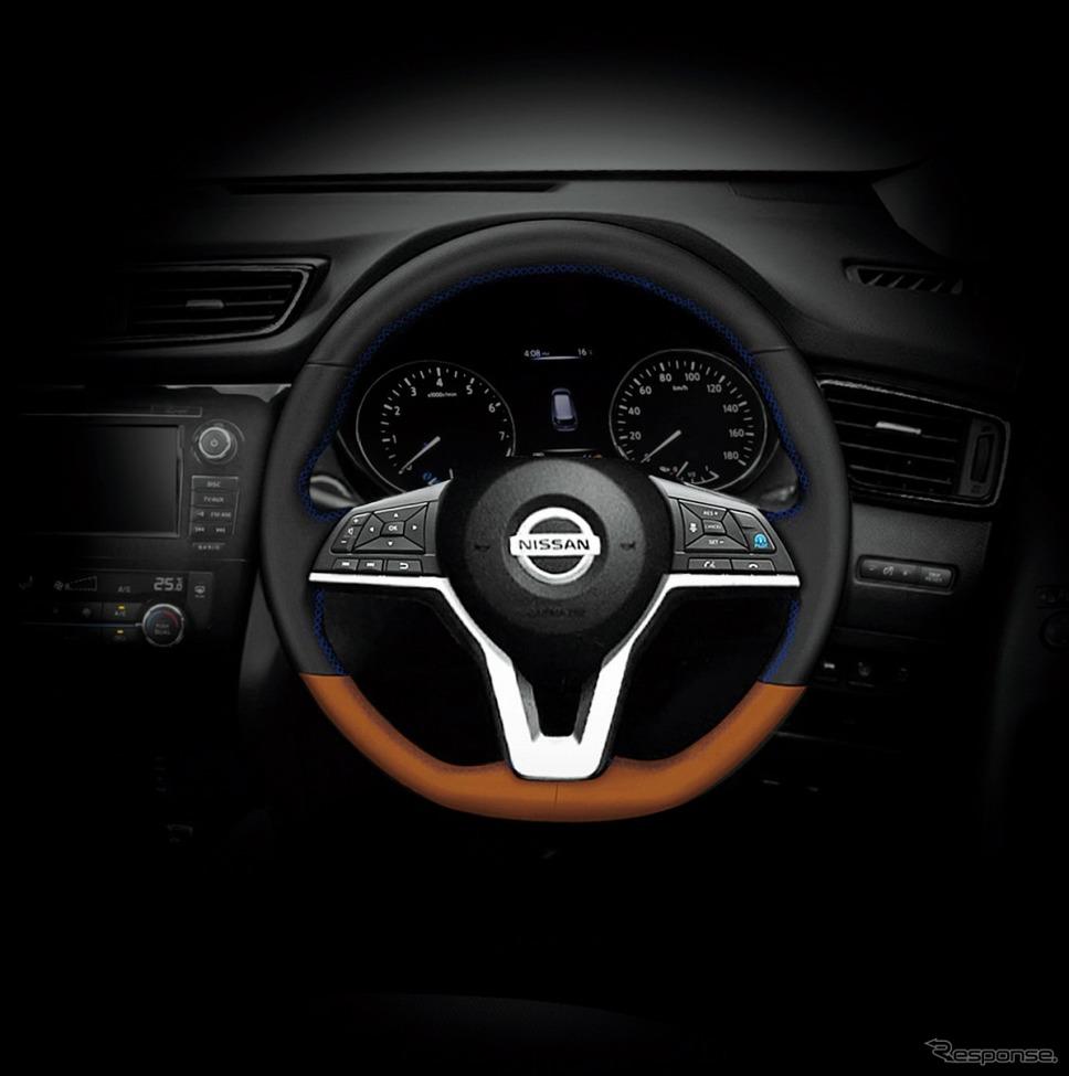エクストレイル AUTECH プレミアムパーソナライゼーションプログラム ステアリング タン(オプション)《画像:日産自動車》