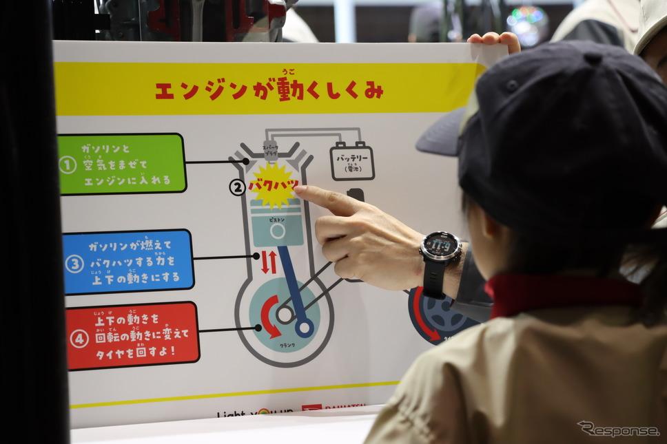 エンジンの仕組み、どうやってクルマが動いているのかの説明を受ける。撮影:中込健太郎