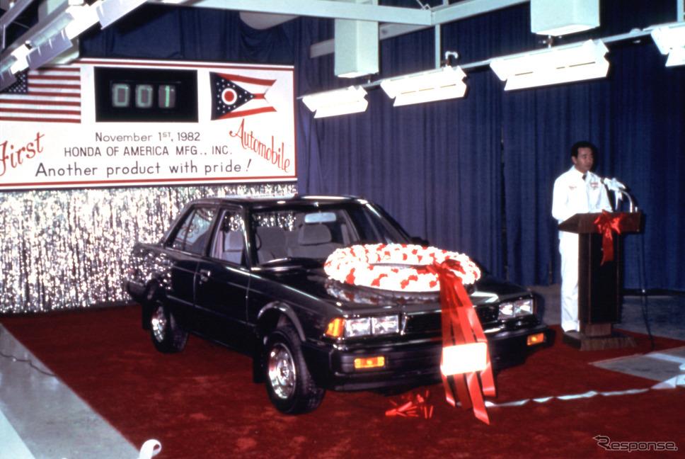 1982年11月1日、米国製アコード第1号がロールアウト。《photo by Honda》