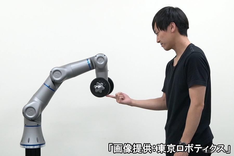 東京ロボティクスの強みである「力制御」《画像:東京ロボティクス》