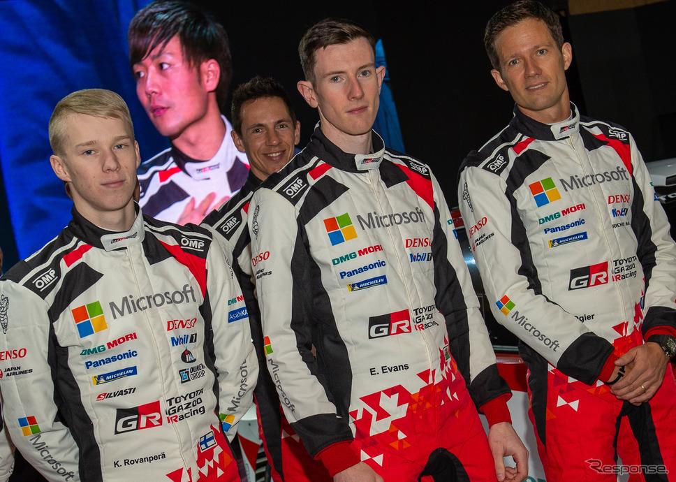今季のトヨタのレギュラードライバー、前列左からロバンペラ、エバンス、オジェ。《写真提供 TOYOTA》