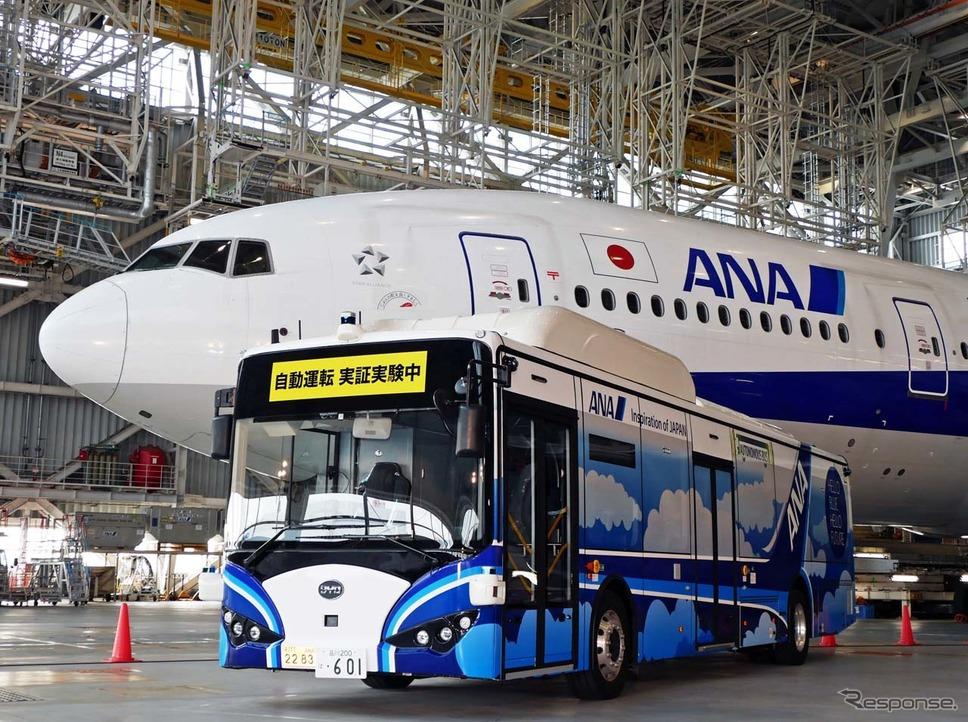 ANAによる羽田空港制限エリア内での大型バスの自動運転実証実験