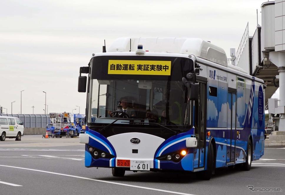 制限エリア内を走行するBYDの大型バス「K9RA」
