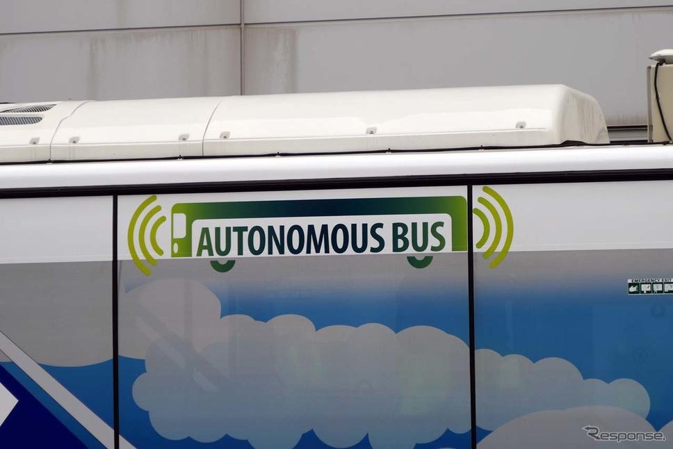 ANAが実施した大型バスによる自動運転実証実験