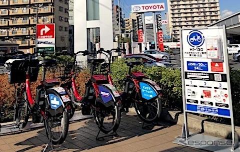 トヨタモビリティ東京の拠点に設置するサイクルポート《画像 トヨタモビリティ東京》