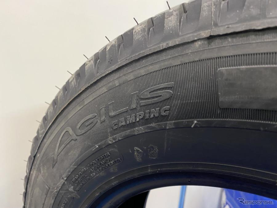AGILIS CAMPING。最近では国産車ユーザーの装着も増えてきている。キャンピングカーももはや市民権を得ていると言ってもよいかもしれない。《撮影:中込健太郎》