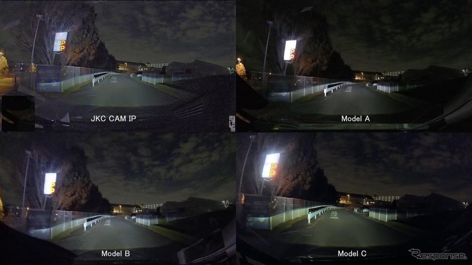 某社製の同型イメージセンサー同氏での比較。左上がJVCケンウッドが開発したセンサー《撮影 会田肇》