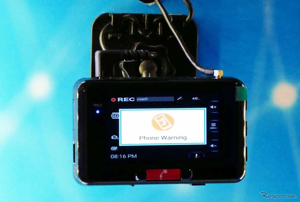 保険会社と共同で開発したドライバー監視システム搭載ドラレコ《撮影 会田肇》