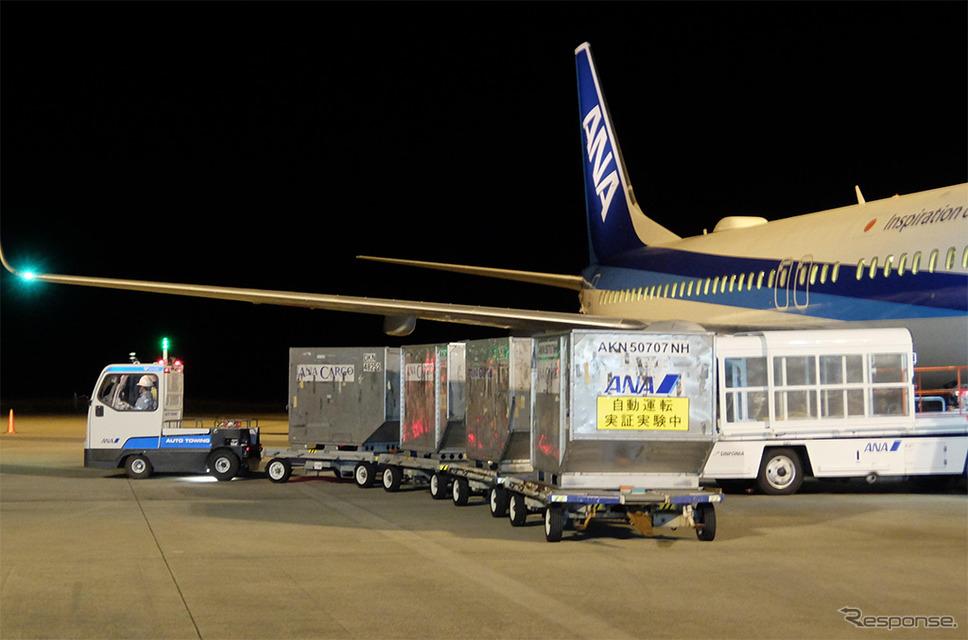 昨年10月、九州佐賀国際空港でのトーイングトラクター自動走行実証実験の様子《画像:豊田自動織機》