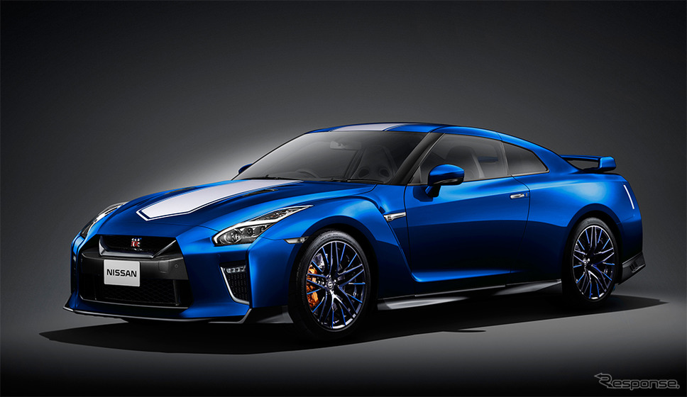 NISSAN GT-R 50th Anniversary《画像:日産自動車》